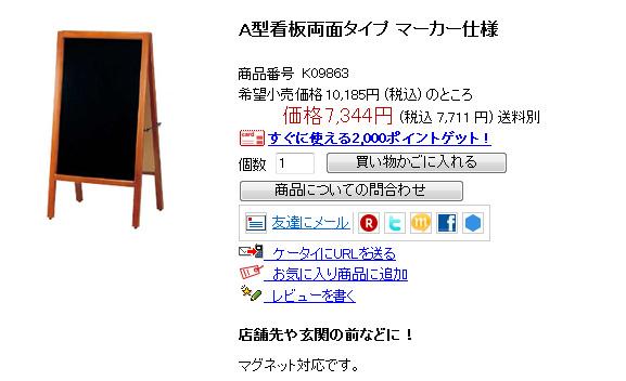 20110824_2.jpg