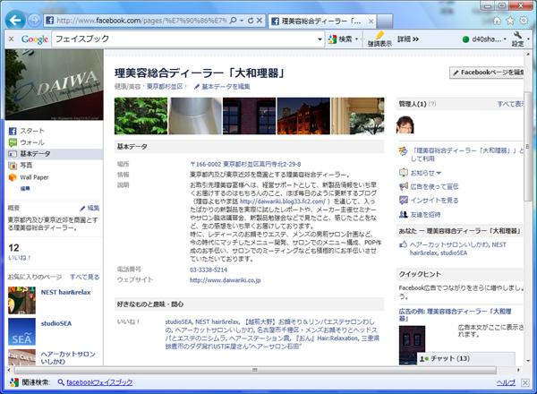 20110903_1.jpg