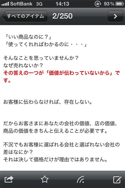 20110811_1.jpg
