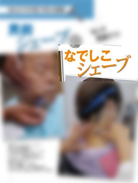 20110914_11.jpg