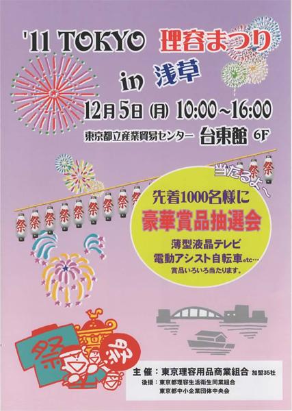 20111001_1.jpg