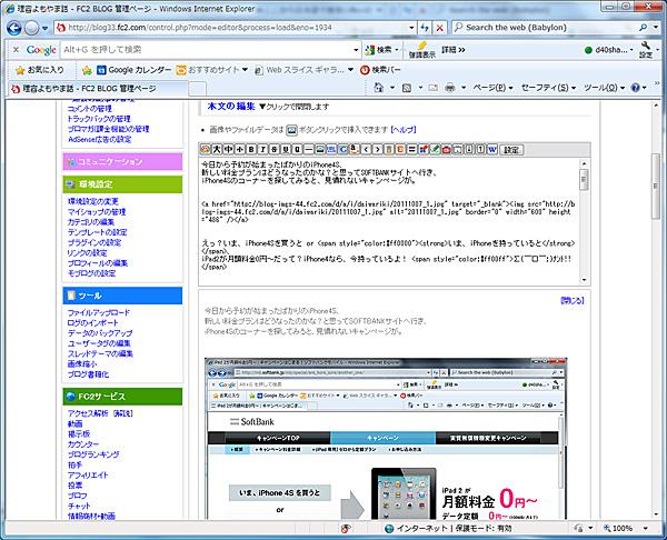 20111008_1.jpg
