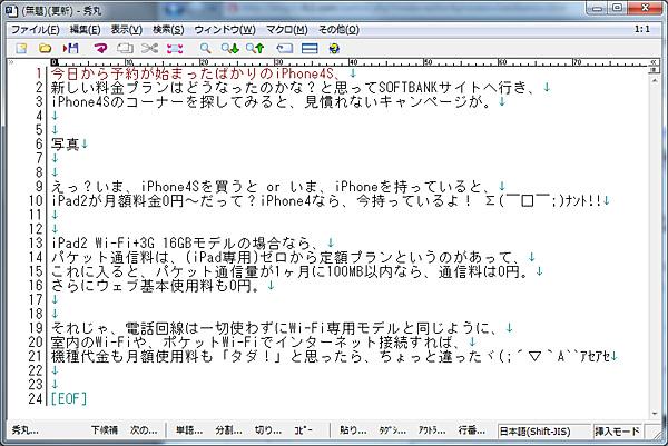 20111008_2.jpg