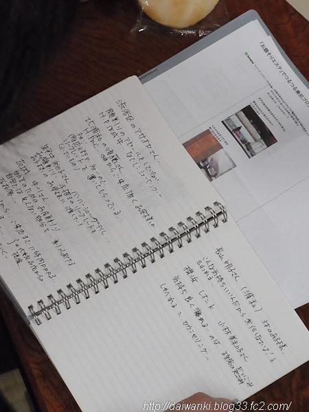 20111017_2.jpg