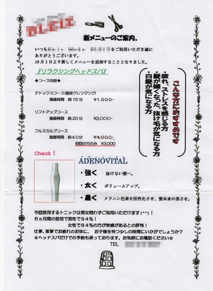 20111022_1.jpg