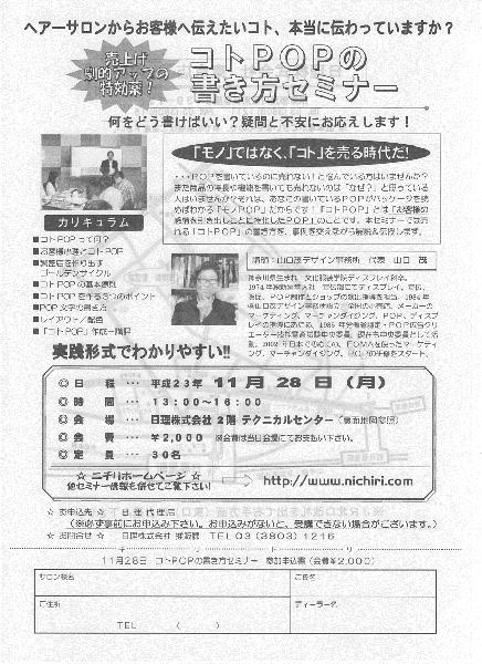 20111102_1.jpg