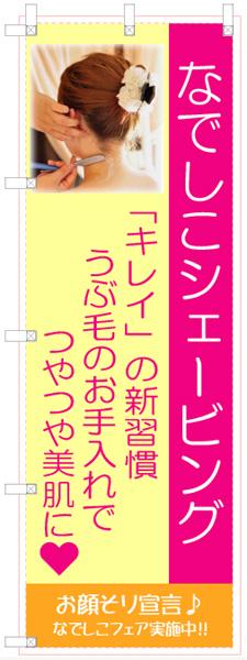 20111121_3.jpg
