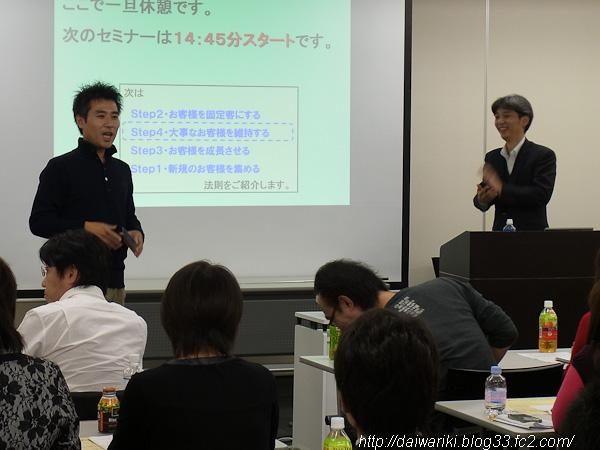 20111123_6.jpg