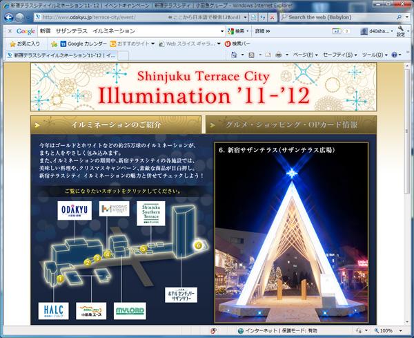 20120106_1.jpg