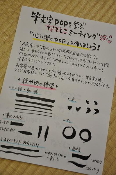 20120117_2.jpg