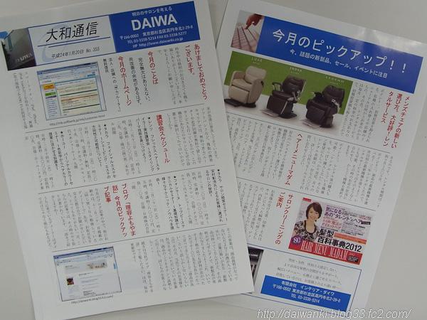 20120119_1.jpg