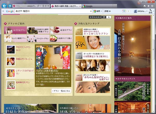 20120123_1.jpg