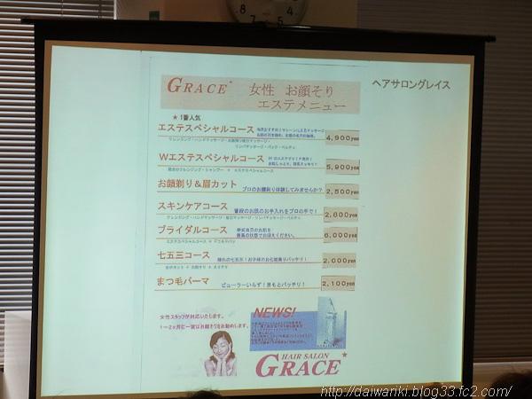 20120214_2.jpg