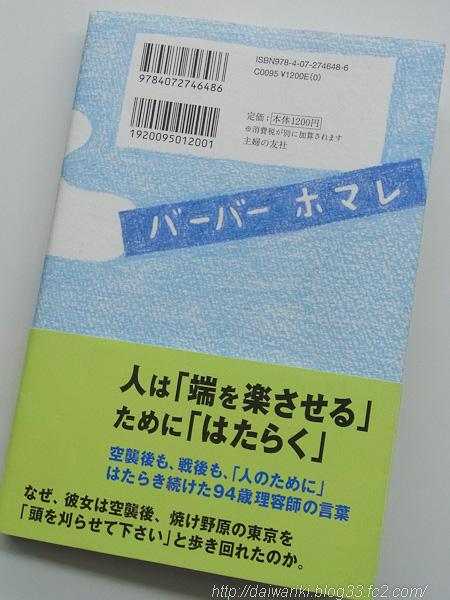 20120224_4.jpg