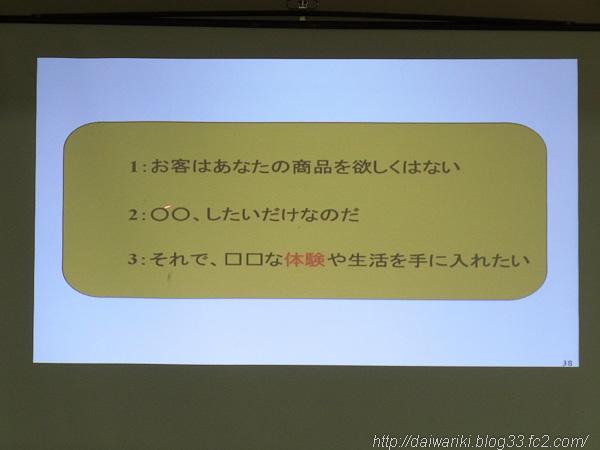 20120227_03.jpg