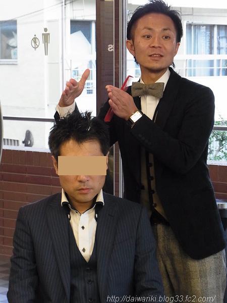 20120313_5.jpg