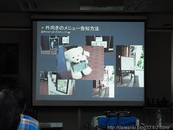 20120319_11.jpg