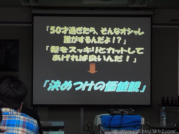 20120319_5.jpg