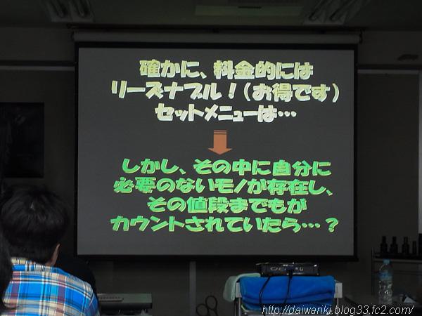20120319_6.jpg