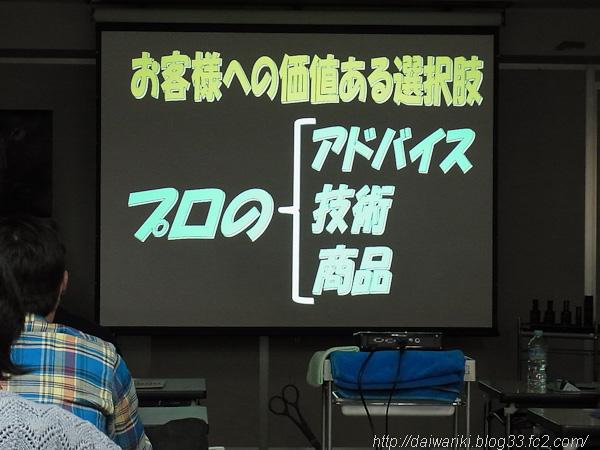 20120319_8.jpg