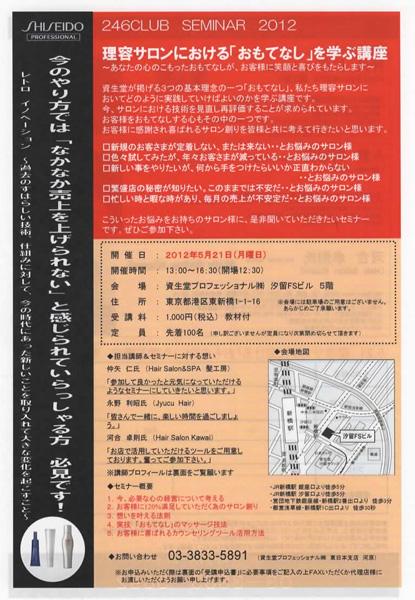 20120331_1.jpg