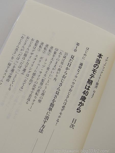 20120410_2.jpg
