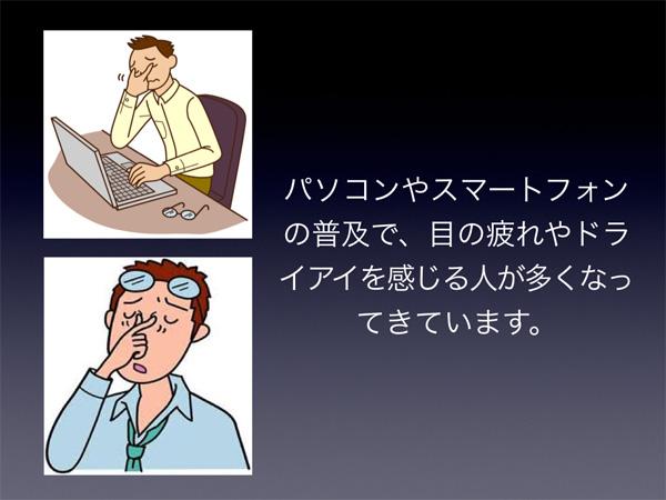 20120414_2.jpg