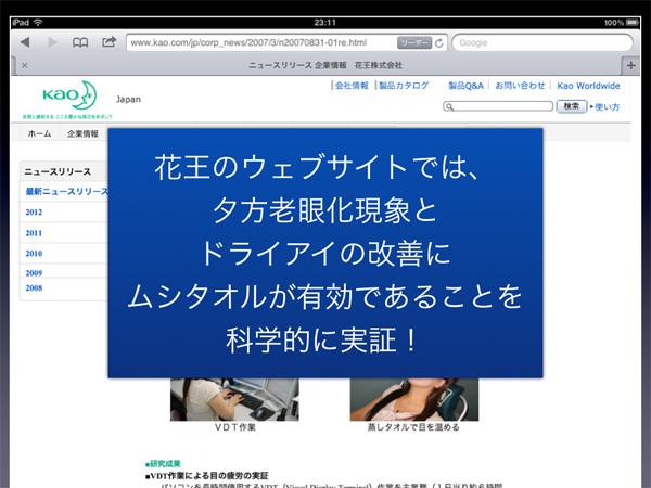 20120414_3.jpg