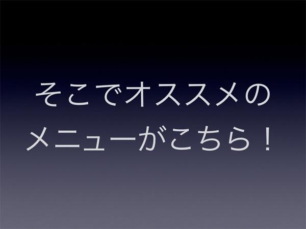 20120414_4.jpg