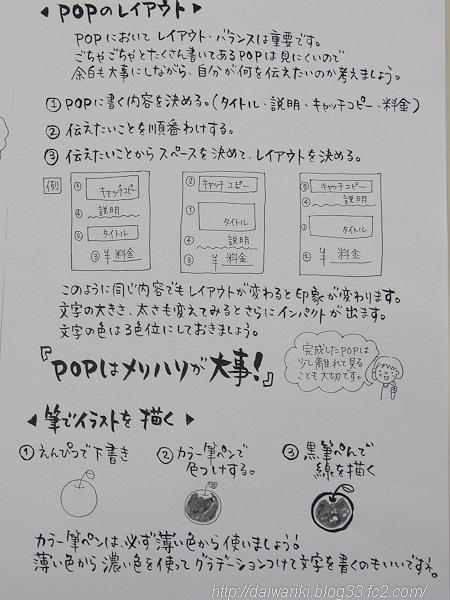20120418_6.jpg