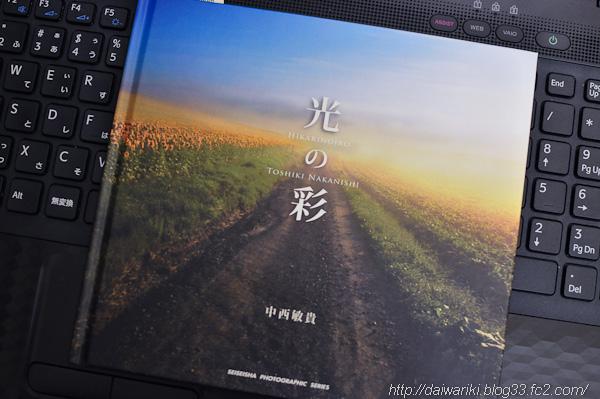 20120503_2.jpg
