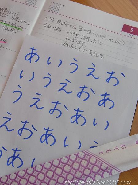 20120508_1.jpg