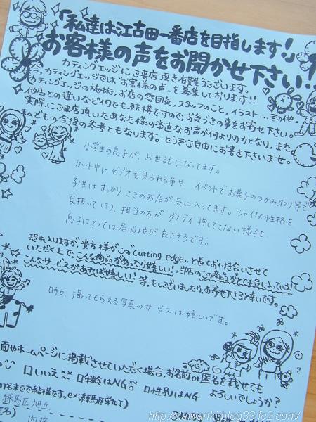 20120508_10.jpg