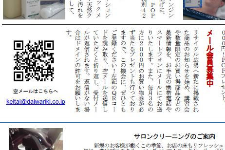 20120510_3.jpg