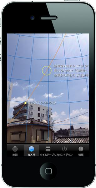20120520_3.jpg