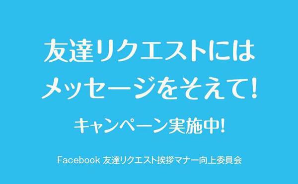 20120615_1.jpg