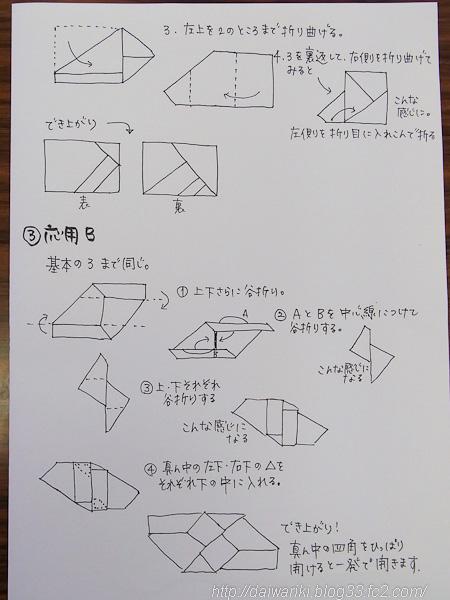 20120620_11.jpg