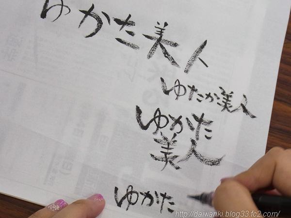 20120620_5.jpg
