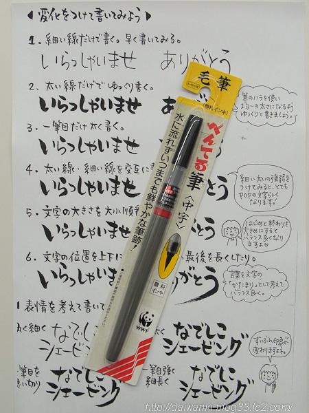 20120622_1.jpg