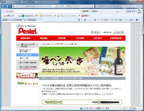 20120622_2.jpg