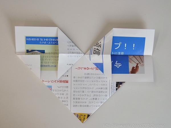 20120630_11.jpg