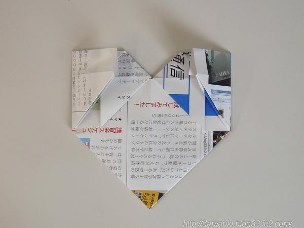 20120630_15.jpg