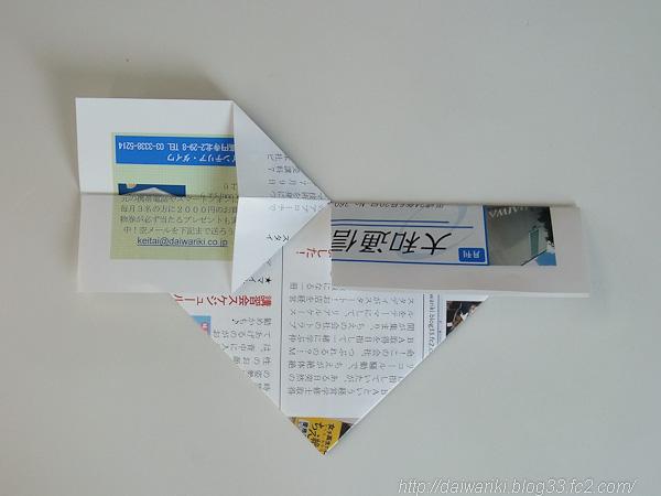 20120630_9.jpg