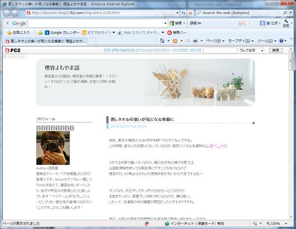 20120704_1.jpg