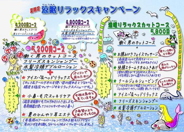 20120714_1.jpg