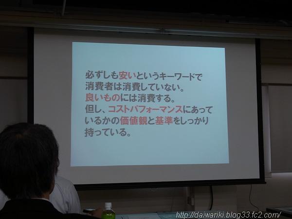 20120724_2.jpg
