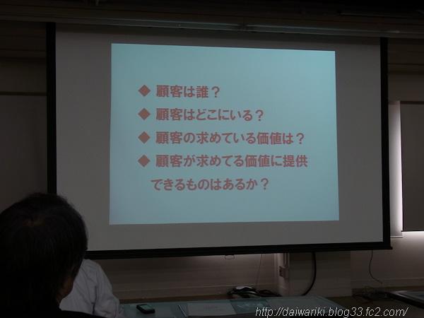 20120724_3.jpg