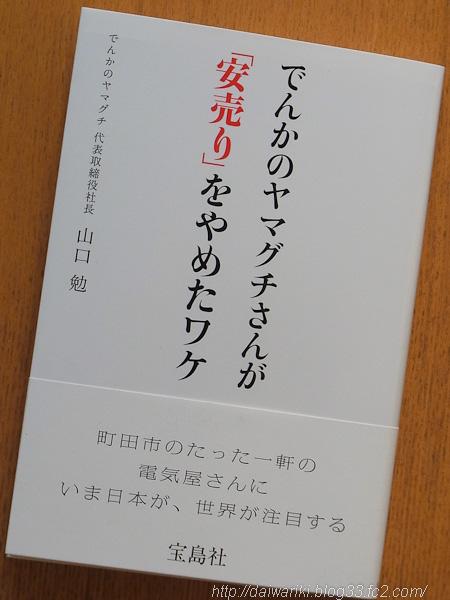 20120724_5.jpg