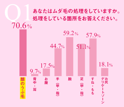 20120816_1.png