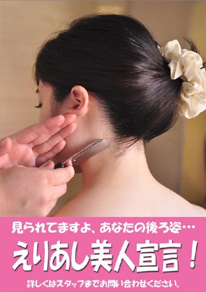 20120820_2.jpg